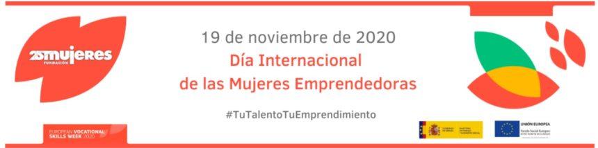 Fundación Mujeres Extremadura celebra el XXII Encuentro entre Emprendedoras y Empresarias #TuTalentoTuEmprendimiento