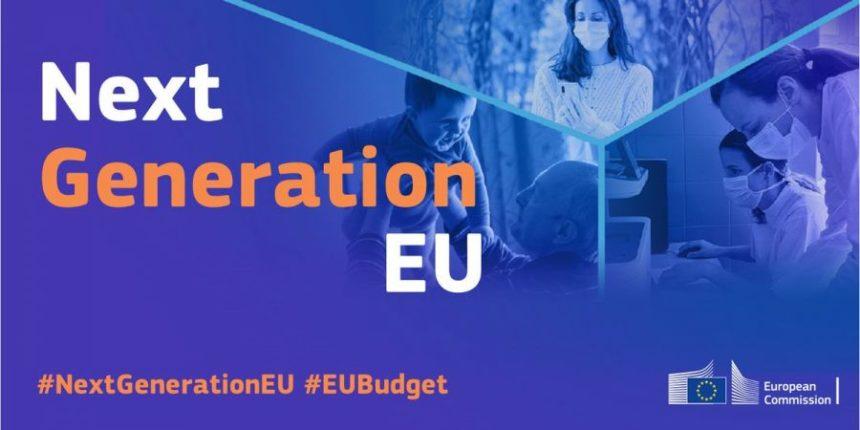 CEOE reclama que se remuevan obstáculos burocráticos para aplicar con eficacia el Plan Europeo de Recuperación